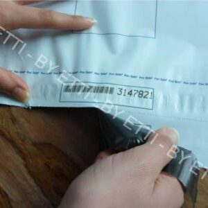 Tamper Evident Security Bags  Tear Off Small Size