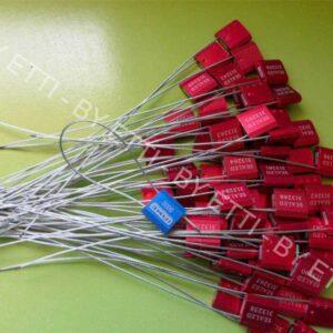 Cable Lock Seals  Diam 1,5mm