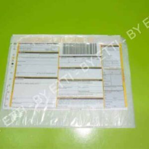 Packing List For Document 1 600×450
